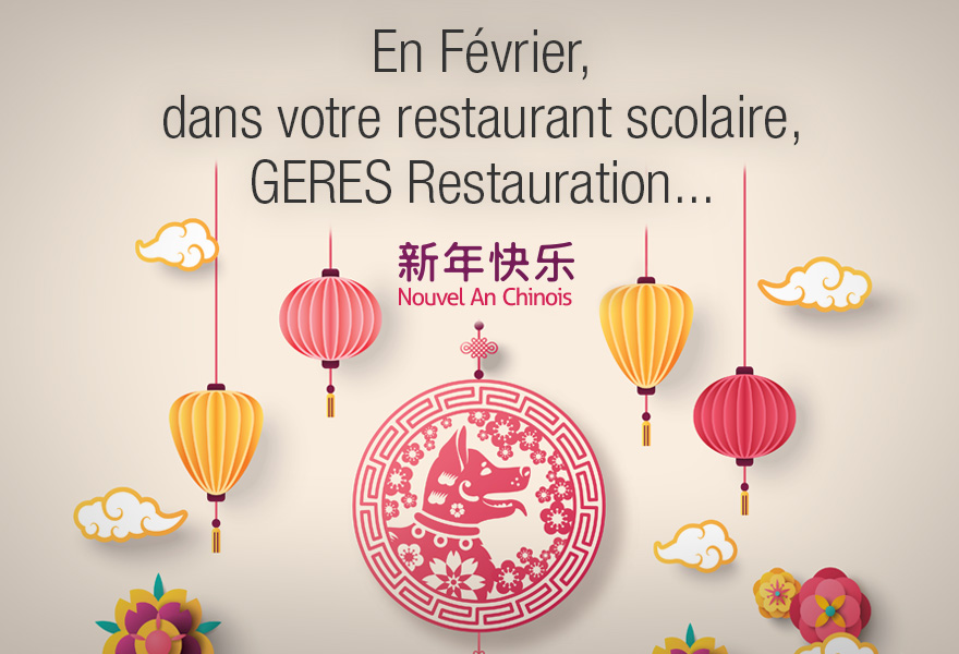 Nouvel an chinois – animation restauration scolaire – GERES Restauration