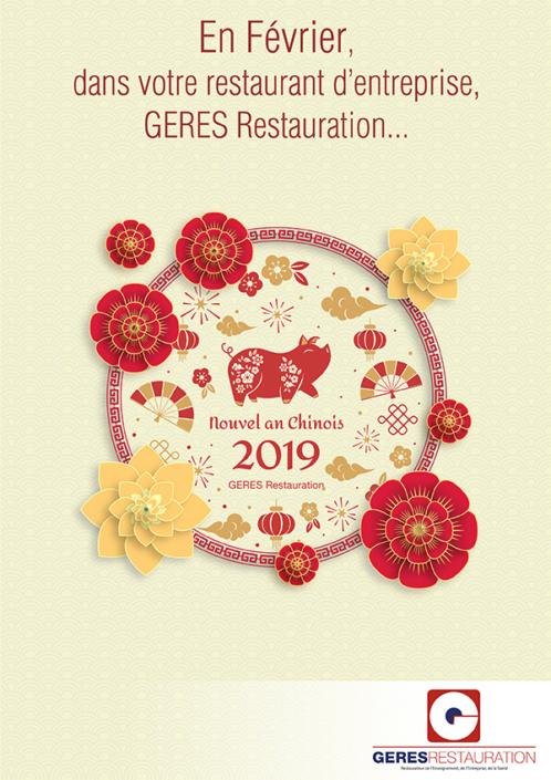 Menu de Février 2019 pour les restaurants d'entreprise de GERES Restauration – nouvel an chinois