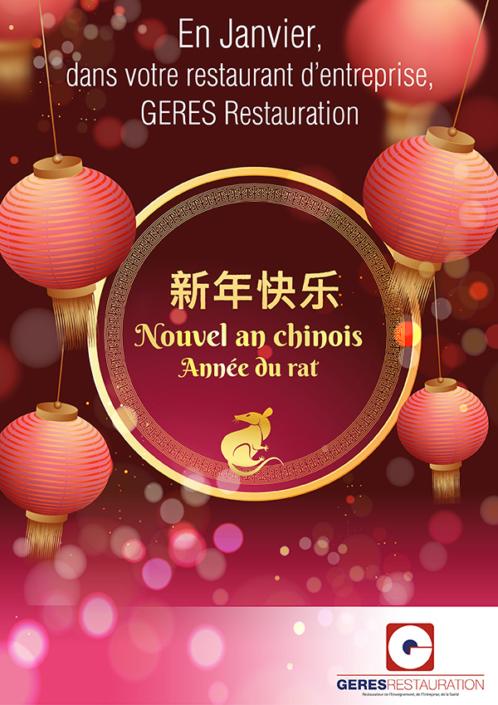 Menu Janvier 2020 pour les restaurants d'entreprises de GERES Restauration – Menu nouvel an chinois